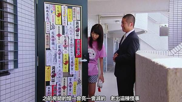 【YukiRinger字幕】Tagarin ep07_201371923046