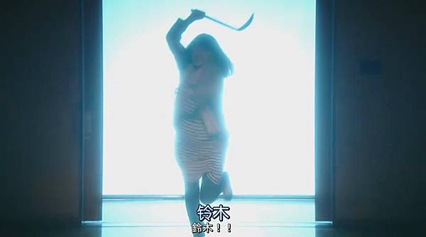 铃木老师.Suzuki.Sensei.Chi_Jap.DVDrip.864X480-YYeTs人人影视_2013720222713
