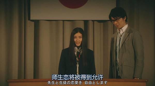 铃木老师.Suzuki.Sensei.Chi_Jap.DVDrip.864X480-YYeTs人人影视_2013720222355