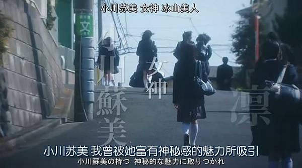 鈐木老師 (電影)_201372023728
