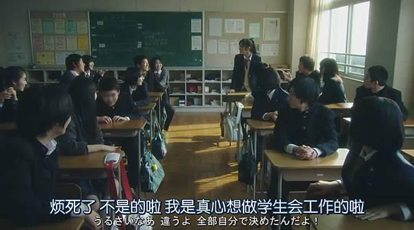 鈐木老師 (電影)_2013721123812