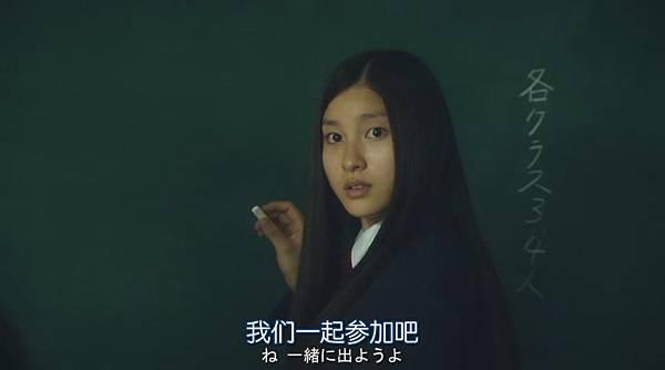 鈐木老師 (電影)_201372112397