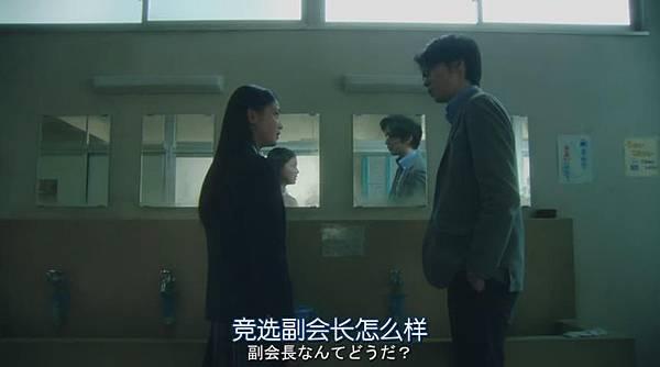 鈐木老師 (電影)_2013721125125