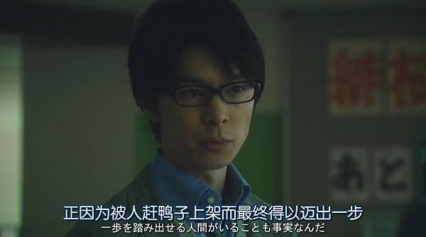 鈐木老師 (電影)_2013721125429