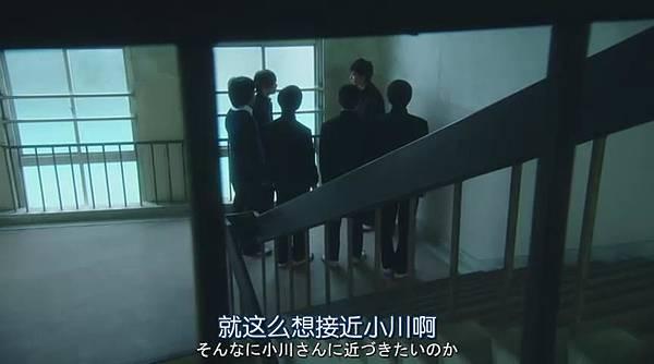 鈐木老師 (電影)_2013721131641