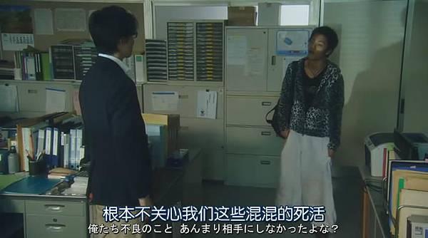 鈐木老師 (電影)_2013721132038