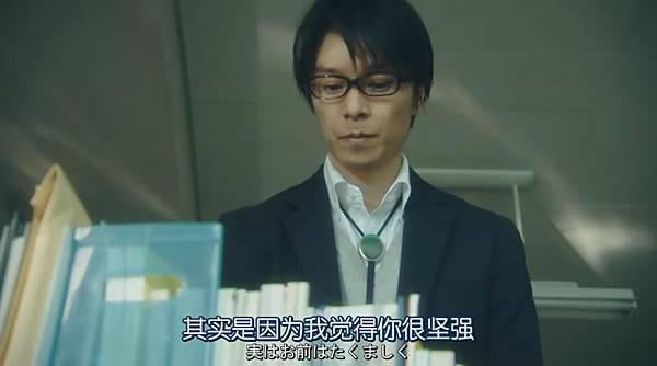 鈐木老師 (電影)_2013721132916