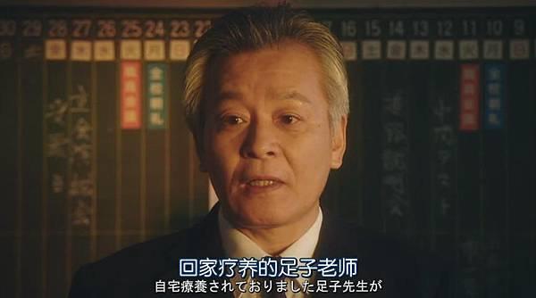 鈐木老師 (電影)_2013721141642