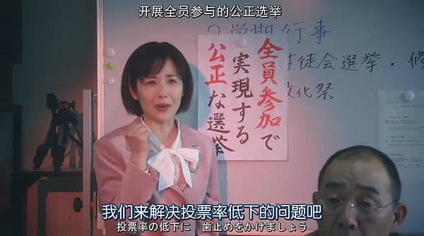 鈐木老師 (電影)_2013721142013