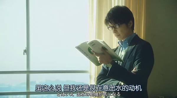 鈐木老師 (電影)_201372115321