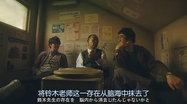 鈐木老師 (電影)_201372114501