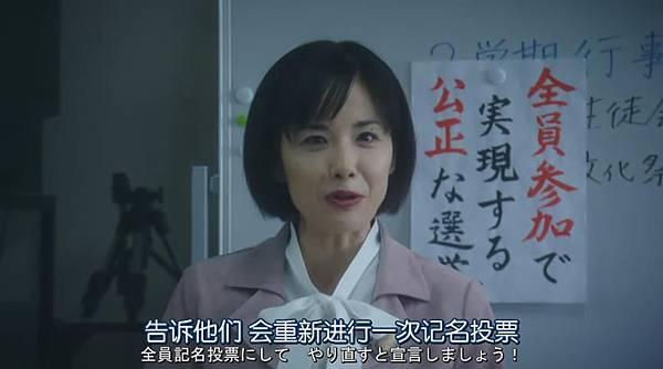 鈐木老師 (電影)_2013721142131