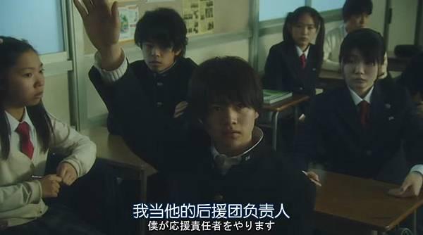 鈐木老師 (電影)_2013721145931