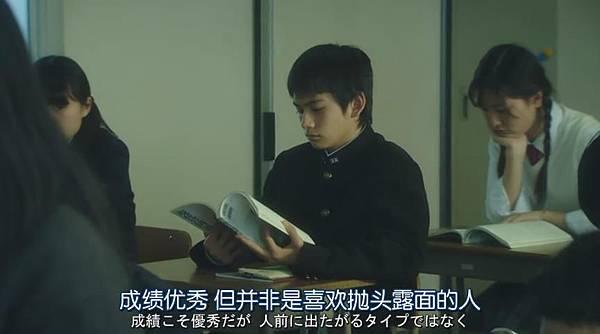 鈐木老師 (電影)_201372115334