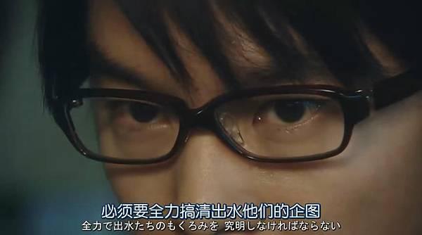 鈐木老師 (電影)_2013721154733