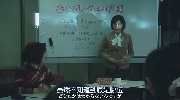 鈐木老師 (電影)_2013721155156