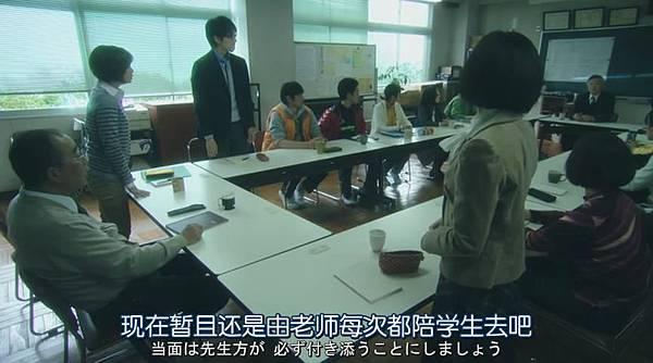 鈐木老師 (電影)_201372116058