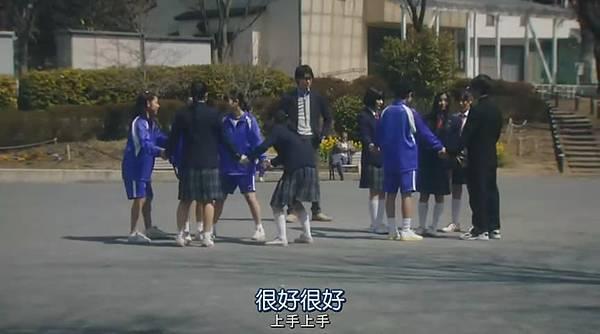 鈐木老師 (電影)_201372116439