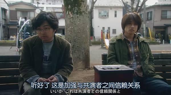 鈐木老師 (電影)_201372116458