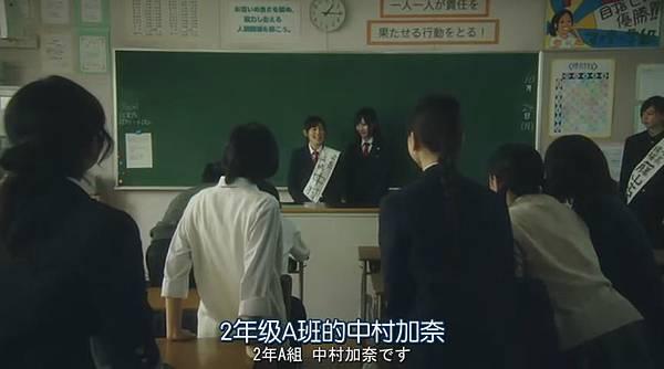鈐木老師 (電影)_2013721161159
