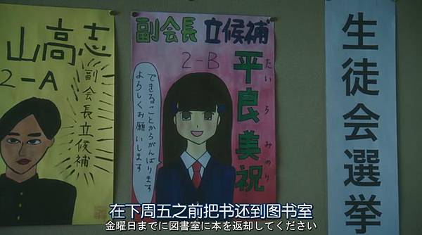 鈐木老師 (電影)_2013721161750