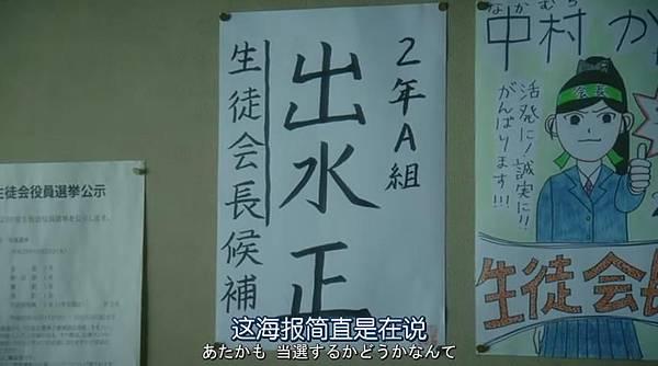 鈐木老師 (電影)_2013721161823