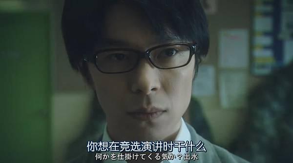鈐木老師 (電影)_2013721161857