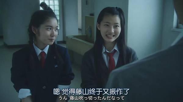 鈐木老師 (電影)_2013721162215