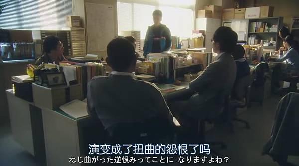 鈐木老師 (電影)_2013721163612