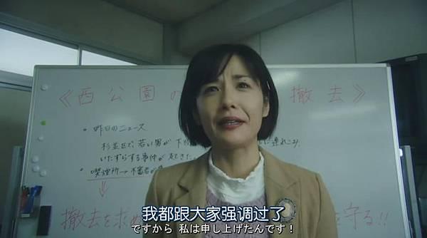 鈐木老師 (電影)_2013721163939