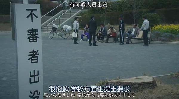 鈐木老師 (電影)_2013721164424