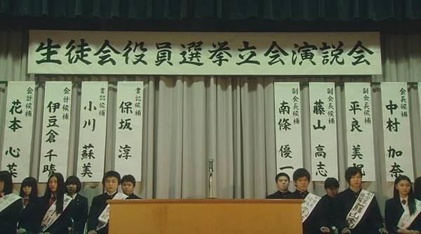 鈐木老師 (電影)_2013721165212
