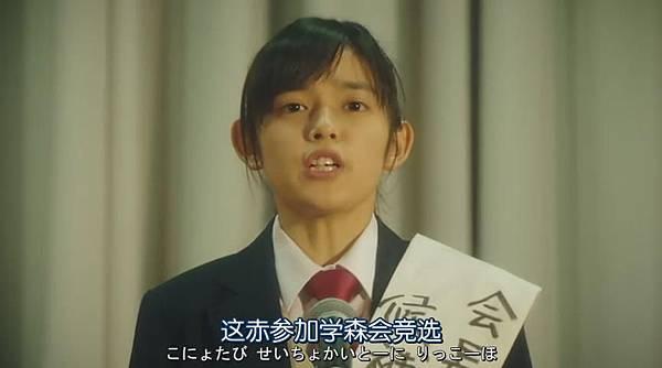 鈐木老師 (電影)_2013721165744