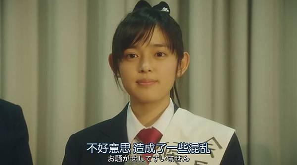 鈐木老師 (電影)_201372117120