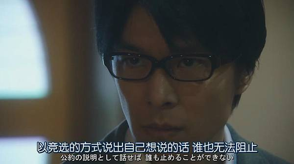 鈐木老師 (電影)_2013721171150
