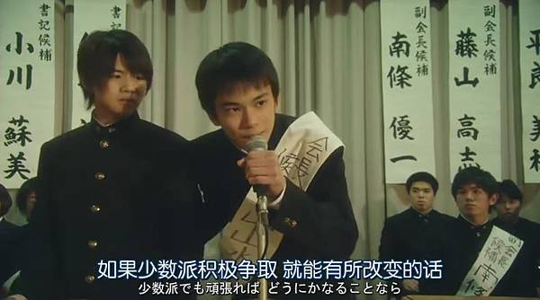 鈐木老師 (電影)_2013721172736