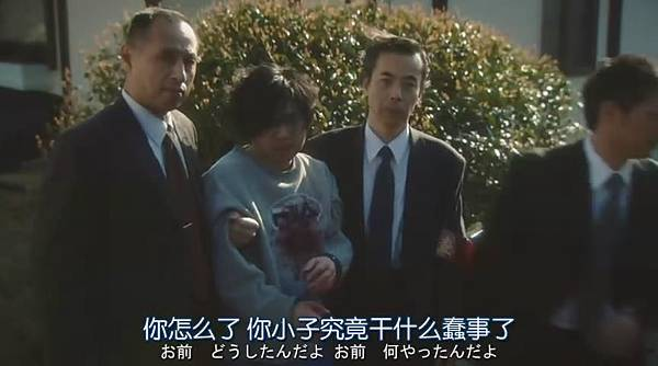 鈐木老師 (電影)_2013721174031