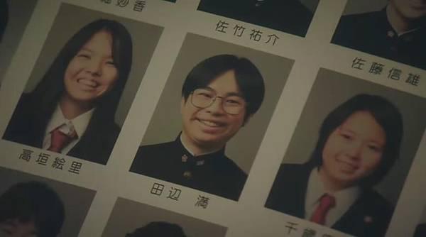 鈐木老師 (電影)_2013721174455