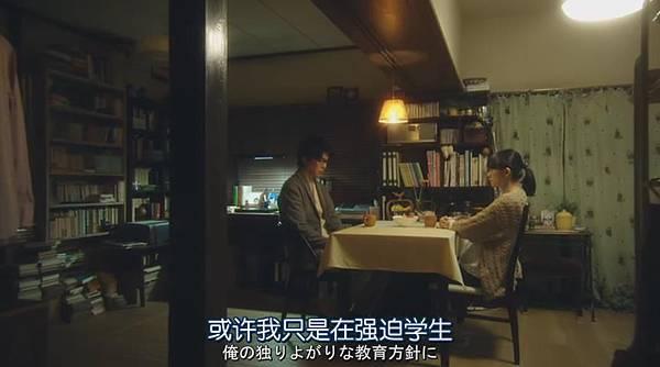鈐木老師 (電影)_201372117547