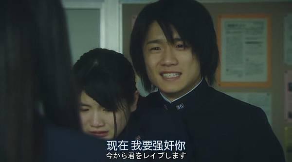 鈐木老師 (電影)_2013721181747