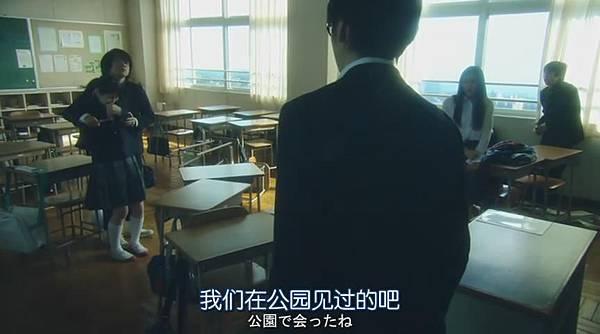 鈐木老師 (電影)_2013721182045