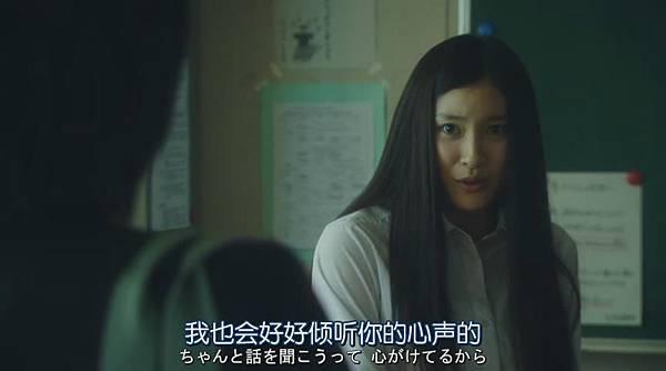 鈐木老師 (電影)_2013721182214