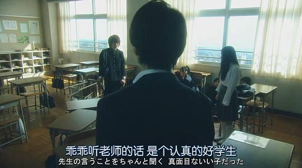 鈐木老師 (電影)_2013721182353