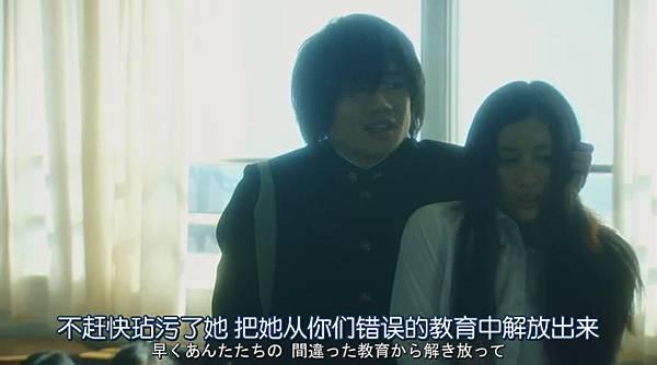 鈐木老師 (電影)_2013721183034