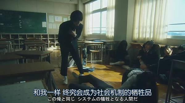 鈐木老師 (電影)_2013721184631