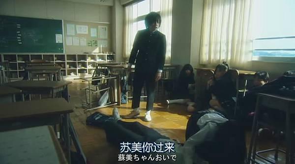 鈐木老師 (電影)_2013721184745