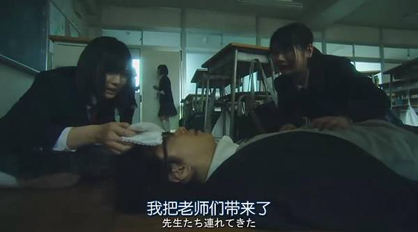 鈐木老師 (電影)_2013721184937