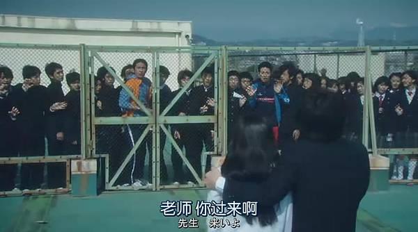 鈐木老師 (電影)_2013721185855