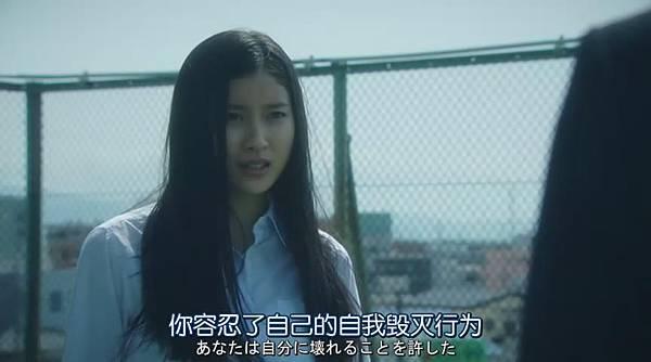 鈐木老師 (電影)_201372119342
