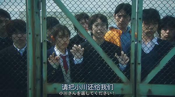 鈐木老師 (電影)_2013721191155